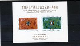Taiwan 1962, Lions Club, BF - Ongebruikt