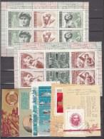 Russia 1975,7x Block/KB,see Scan,MNH/Postfris/Used/Gestempeld(C099) - 1992-.... Federatie