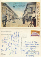 Bicycles, Beograd, Serbia Postcard Posted 1986 Stamp - Serbia