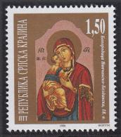 Croatia 1996 Serbian Krajina, Christmas, Icon, Religion, Christianity, MNH - Croatie