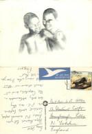 Young Boys, Botswana Postcard Posted 1992 Stamp - Botswana