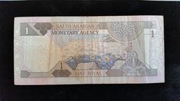 Billet De 1 Riyal, Arabie Saoudite, - Arabie Saoudite