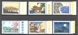 Chine: Yvert N°2253/8**; La Serie Compléte - 1949 - ... République Populaire