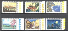 Chine: Yvert N°2253/8**; La Serie Compléte - 1949 - ... Repubblica Popolare
