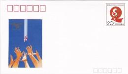 Chine - Entiers Postaux - 1949 - ... République Populaire
