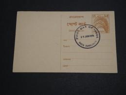 BANGLADESH - Entier Postal En 1976 , 1 Er Jour D 'émission - A Voir - L  4029 - Bangladesh