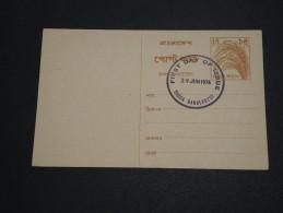 BANGLADESH - Entier Postal En 1976 , 1 Er Jour D ´émission - A Voir - L  4030 - Bangladesh