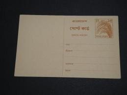 BANGLADESH - Entier Postal Non Voyagé - A Voir - L  4031 - Bangladesh