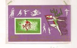 LIBAN 1973 JEUX SCOLAIRES PANARABES BEYROUTH 1973
