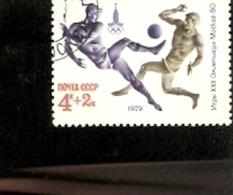 RUSSIA URSS CCCP MOSCA OLIPIC GAMES 1980 FOTBAL - Calcio
