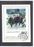 KUR150  ALBANIEN 1979  MICHL  BLOCK  68 Used / Gestempelt  SIEHE ABBILDUNG - Albanien