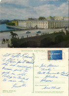 Leningrad, Finland Postcard Posted 1973 Stamp - Finland
