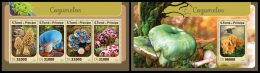 S. TOME & PRINCIPE 2016 - Mushrooms M/S + S/S. Official Issue - Paddestoelen