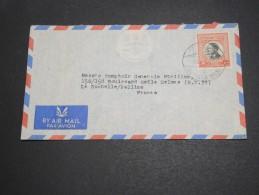 JORDANIE - Enveloppe De Bethlehem Pour La France En 1961 - A Voir - L  4061 - Jordanie
