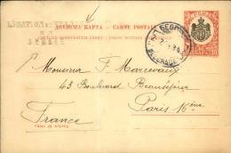 SERBIE - Entier Postal De La Légation De France  En Serbie En 1906 Pour La France - A Voir - L  4083 - Serbie