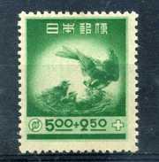 1948 GIAPPONE N.387 *
