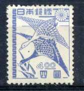 1947-48 GIAPPONE N.380C