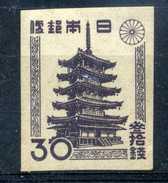 1946-47 GIAPPONE N.362