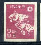 1946-47 GIAPPONE N.359