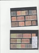 TIMBRES DE COLONIE ESPAGNOLE (PUERTO-RICO ) ANNEES DE  1890 A 1897  LOTS DE PLUSIEUR VALEURS **/*/O EN L ETAT  +SIGNEE - Puerto Rico