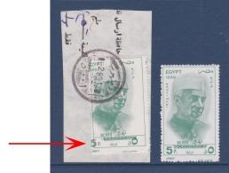 Egypt - 1989 - Scarce - ERROR - Frame Misplaced - ( Jawaharlal Nehru (1889-1964), 1st Prime Minister Of India ) - Egypt