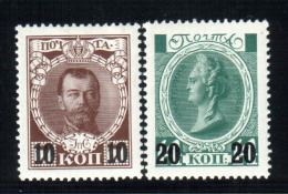 """Russia 1916, Overprint Of New Value On """"Romanov"""" Stamps, Mi Nr 113, 114 Unused"""