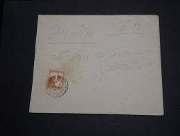 PALESTINE - Enveloppe De Jérusalem Pour Haifa En 1938 - A Voir - L  4143 - Palestine