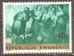 Rwanda 1967 SG 209 Paintings Rebecca And Ellezeer  Unmounted Mint - Rwanda