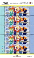 Macao - 2016 - FIVB Volleyball World Grand Prix - Mint Miniature Stamp Sheet