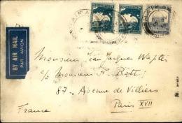 PALESTINE - Oblitération De Haifa Sur Enveloppe Pour Paris En 1935 , Exp  Prince Omer Hami De Beyrouth- A Voir - L  4150 - Palestine