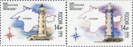 Russia 2016 Lighthouses 2v MNH - Phares