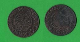 Turkey Piastra 1808 H. 1223 - Turchia