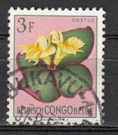 Congo Belge 314 Obl. - Congo Belge