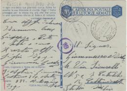 Card Cartolina -Franchigia P.M. N.40-Russia(03.08.1942)-Viaggiata- Italy Italia - Franquicia
