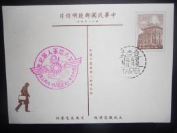 Taiwan , Entier Postal De Taipei - 1945-... República De China