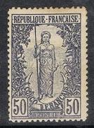 """CONGO N°37 N* Variété Pas De Brin D'herbe Sur Le """"s"""" - French Congo (1891-1960)"""