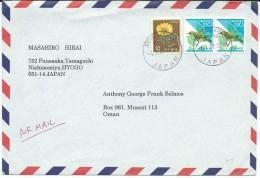 Birds On Stamps.Japan Letter Via Oman.nice Stamps - Oiseaux