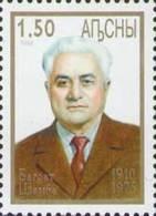 Abkhazia 2000 Mih. 438 Politician Bagrat Shamba MNH ** - Georgien