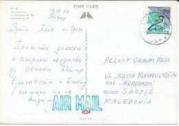 Birds On Stamps.Japan Postcard Via Macedonia.Postcard Motive - Tea Ceremony,women - Oiseaux