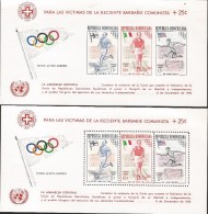 B)1956 DOMINICAN REPUBLIC, SPORT, FRONT RUNNER IN FILAND, VICTIMS OF RECENT BARBARIE COMMUNIST, PAAVO NURMI, FILAND, UGO - Dominikanische Rep.