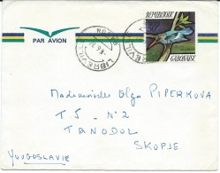 Birds On Stamps.Gabon Letter Via Macedonia - Oiseaux