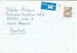 Birds On Stamps.Israel Air Mail Letter Vis Yugoslavia - Oiseaux
