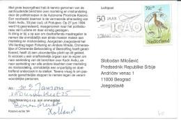 Birds On Stamps.postcard Netherlands Via Yugoslavia - Oiseaux
