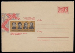 6285 RUSSIA 1969 ENTIER COVER Mint SOYUZ-4 SOYUZ-5 SPACE ESPACE STATION SHATALOV VOLYNOV ELISEEV KHRUNOV USSR 69-265 - Russie & URSS