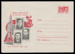 """6674 RUSSIA 1969 ENTIER COVER Mint """"SOYUZ-7"""" FILIPCHENKO GORBATKO VOLKOV SPACE ESPACE COSMOS ROCKET MISSLE USSR 69-654 - Russie & URSS"""