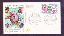 ENVELOPPE PREMIER JOUR CENTENAIRE DE L UNION POSTALE UNIVERSELLE 5 OCTOBRE 1974 - FDC