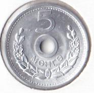 Mongolia - 5 Mongo 1959 - UNC - Mongolia