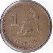 Mozambique Metical 1982 - Key Date - Mozambique
