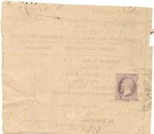 ITALIA - 1875 Imposte Comunale - REVENUE STAMP - 1878-00 Umberto I