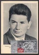 518) 1961 - Sowjetunion - Mi. 2540 1 R Silber Auf Alufolie - Gestempelt - Selten - 1923-1991 USSR
